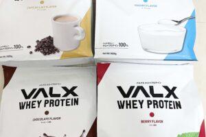 VALXプロテイン